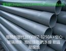 PVC管材天冷易破裂韧性差使用活性空心微珠专用增韧剂