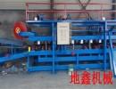 供应复合板机设备 彩钢夹心保温隔热板设备 岩棉泡沫一体机