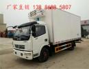 西安驾驶式冷藏车_鲜奶运输冷藏车质量保证