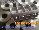 夹壳联轴器生产厂家JQ60/65/70夹克式联轴器现货供应