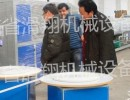 PVC家具封边条机器生产厂家