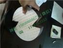 四氟乙烯板橡胶支座价格直邮f4d250*54板式支座促销价