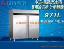 银都四门冰箱商用立式不锈钢酒店饭店厨房冰箱冷藏冷冻双温冰箱