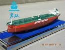 浙江船舶模型制作_上海石油化工模型定做_江苏船舶模型厂家