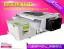 深圳普兰特数码平板打印机 成衣裁片服装印花 针织雪纺麻布可印