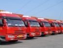 上海进口闹钟报关清关商检货运代理公司上海货代公司