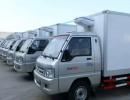 长安福田2米6冷藏车江铃冷藏车五十铃东风4米2冷冻冷藏车