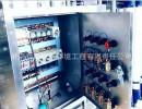 电子型软化水设备厂
