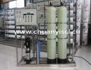 供应山东川一CY-0510型全自动0.5T单级反渗透设备