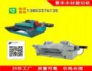 木材旋切机价格生产厂家质量可靠
