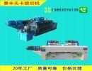 奥古曼木皮旋切机生产厂家质量可靠