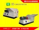 木料粉碎机专业厂生产家价格优惠