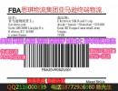 宁波空运出口到美国双清包税到门货代