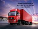 泰国快递 从深圳寄东西去泰国快递要多久,多少钱一公斤