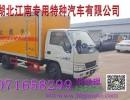 江南特种车(在线咨询)、甲醇车、运甲醇厢式货车