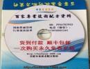 抗车辙剂生产工艺制备方法专利配方技术资料