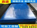 聚乙烯耐磨板 PE板材 超高分子量聚乙烯片材 PE塑料板 量大从优