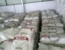 东莞氢氧化钠99%|深圳氢氧化钠96%大量仓库批发销售