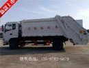 国五垃圾压缩车8吨_25吨车厢可卸式垃圾车