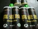 河南郑州鑫美角真瓷胶厂家代理瓷砖美缝剂瓷缝剂批发德国进口原料