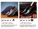 我趣积分共享 积分换购鞋靴 共享积分兑换平台