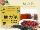 钦典枸杞精力袋泡茶盒装花果茶