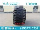 中运定制生产铲车轮胎 斜交工程实心胎参数报价
