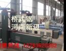 供应全自动桥式锯石机  大型毛料切割机 液压式锯石机 新迈