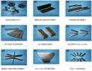 高精密碳片,石墨片,碳板,印刷真空泵碳片