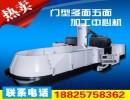 深圳龙岗台湾加工中心品牌CNC大全医疗工程台湾高明加工中心机