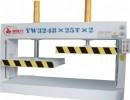 耀德力长期供应木工机械50T二段液压式冷压机