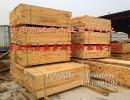 朝阳木材,木材加工