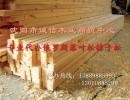 铁岭木材,木材厂家