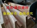 葫芦岛木材,木材价格