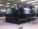 生产特惠城镇小区生活污水处理一体化设备