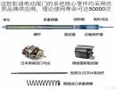 东风款景逸X5电动尾门改装价格