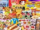 俄罗斯食品进口报关资料青岛进口代理