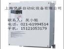 FX3U-16MR/ES-A 三菱PLC代理