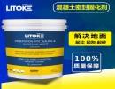 进口固化剂材料厂家 力特克固化剂德国进口材料