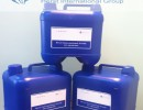 德国herst 地毯抗菌剂,内衣抗菌剂,纳米银抗菌整理剂