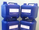 德国herst 吸水速干整理剂,纤维阻燃剂,针织布抗菌剂