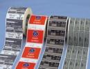 条码标签制作,固定资产条形码标签厂家价格