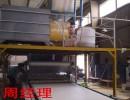 防火板机械设备