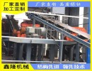 鑫隆 厂家直发新乡安装干粉砂浆原料全套生产线