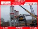 中晨HZS75移动式混凝土搅拌站设备价格