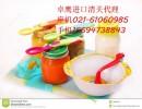 上海进口婴儿食品标签制作备案