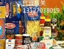国外糖果预包装食品进口报关须知