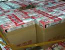 日本150 未来 驱蚊器 包税包清关进口 全程跟单