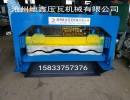 供应全自动1200型集装箱压瓦机 可定制优质异型汽车箱板压型