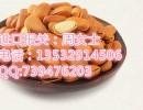 深圳泰国食品进口报关